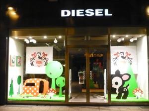 diesel empty door